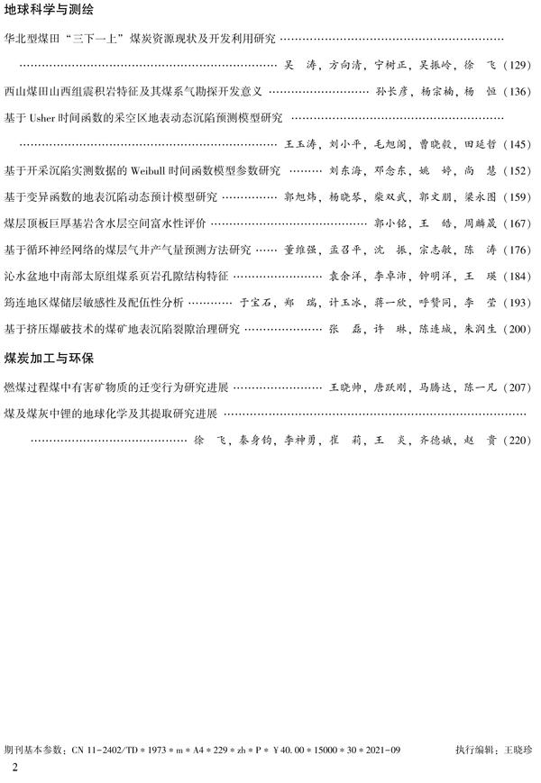 目次2.jpg